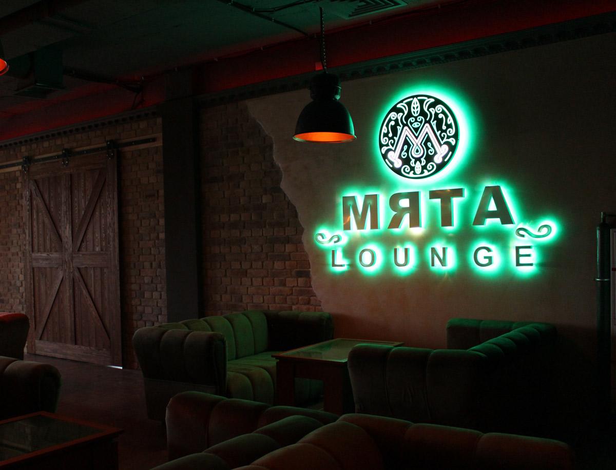 клуб мята москва официальный сайт