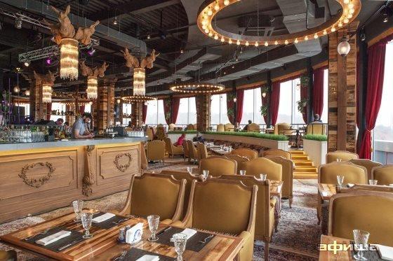 ишак Салат фьюжен ресторан