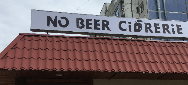 fitcher: Открытие: вторая No Beer Cidrerie