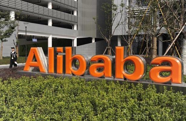 Alibaba инвестирует воператора гипермаркетов