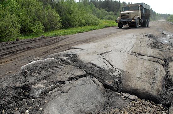Депутаты предложили обязать ремонтников дорог создавать гарантийный фонд