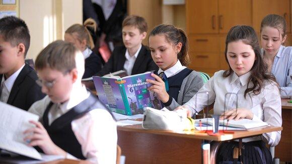 ЮНЕСКО нашла гендерные стереотипы вроссийских учебниках