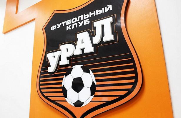 Пора увольнять иРианчо: «Спартак» проиграл четвёртый домашний матч вРПЛкряду