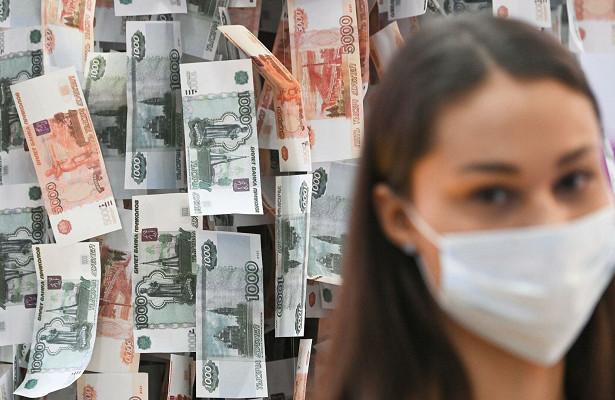 Власти разработают план помощи россиянам на500млрд рублей