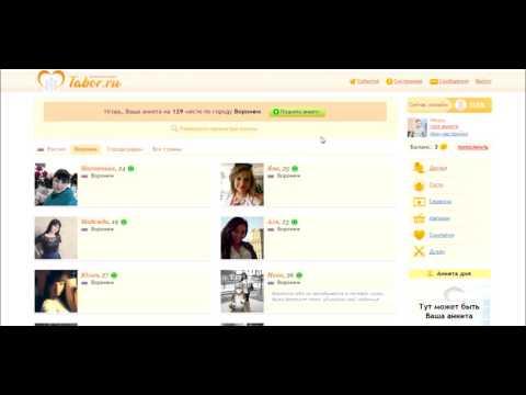 Подскажите хороший сайт знакомств в беларуси