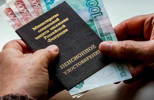 Судназначил россиянину вторую пенсию