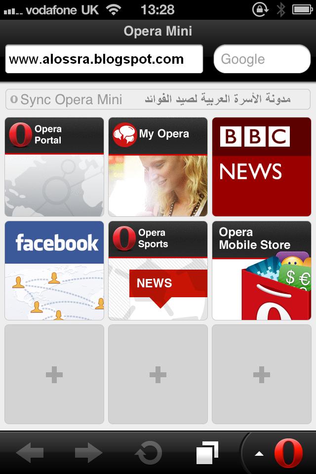 Download Opera Mini browser beta For PC,Windows