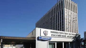 Минюст России признал иностранным агентом АНО«Издательство Парк Гагарина»