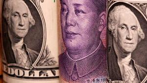 Минфин включил юань ииену вФонд национального благосостояния