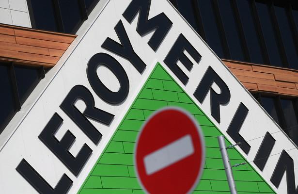 Leroy Merlin закроет небольшие магазины