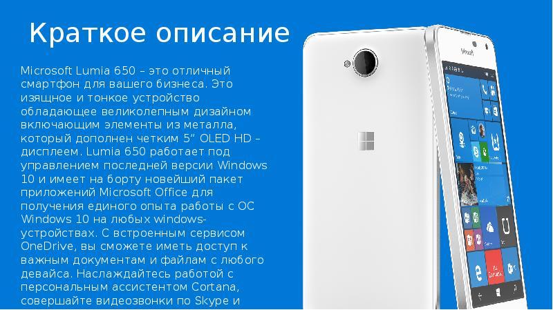 Manuel utilisation microsoft lumia 650