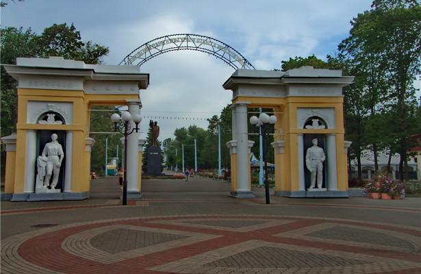ВБелгороде вголосовании поблагоустройству лидирует парк Ленина