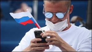 Новые штрафы дляроссиян вступят всилу вмарте