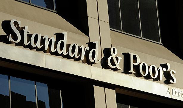 S&Pопустило додефолтного уровня долг Венесуэлы