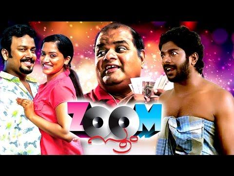 List of Tamil films of 2016 - Wikipedia