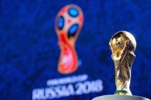 Жители Уфывживую увидят кубок Чемпионата мира пофутболу