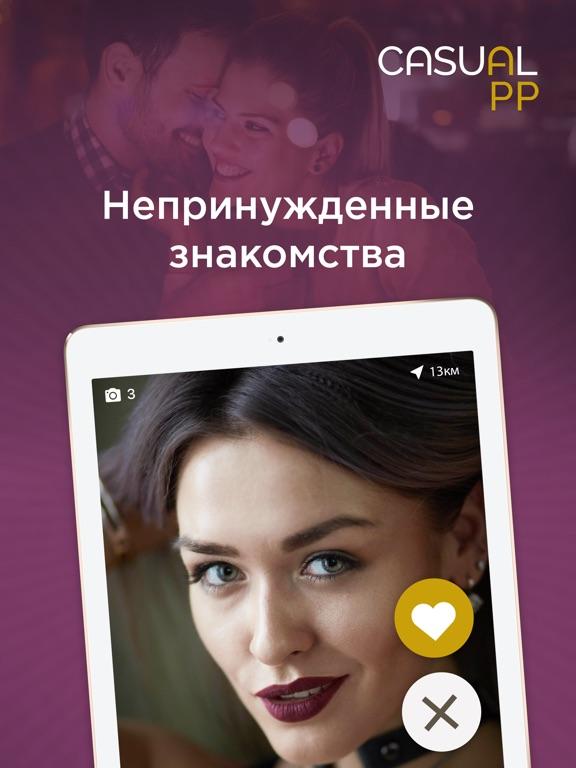 Dating app in ukraine