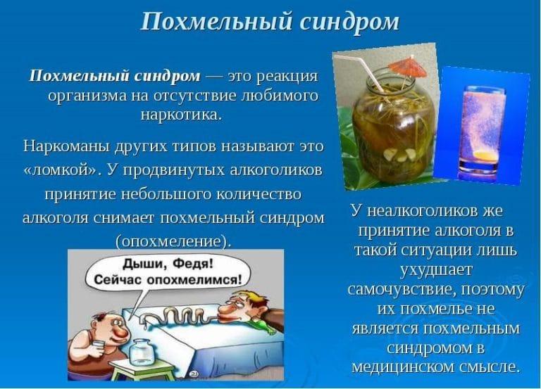 Алкогольная депрессия: симптомы, лечение, можно