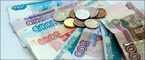 Налог надоход побанковским вкладам: кому, когда икакплатить