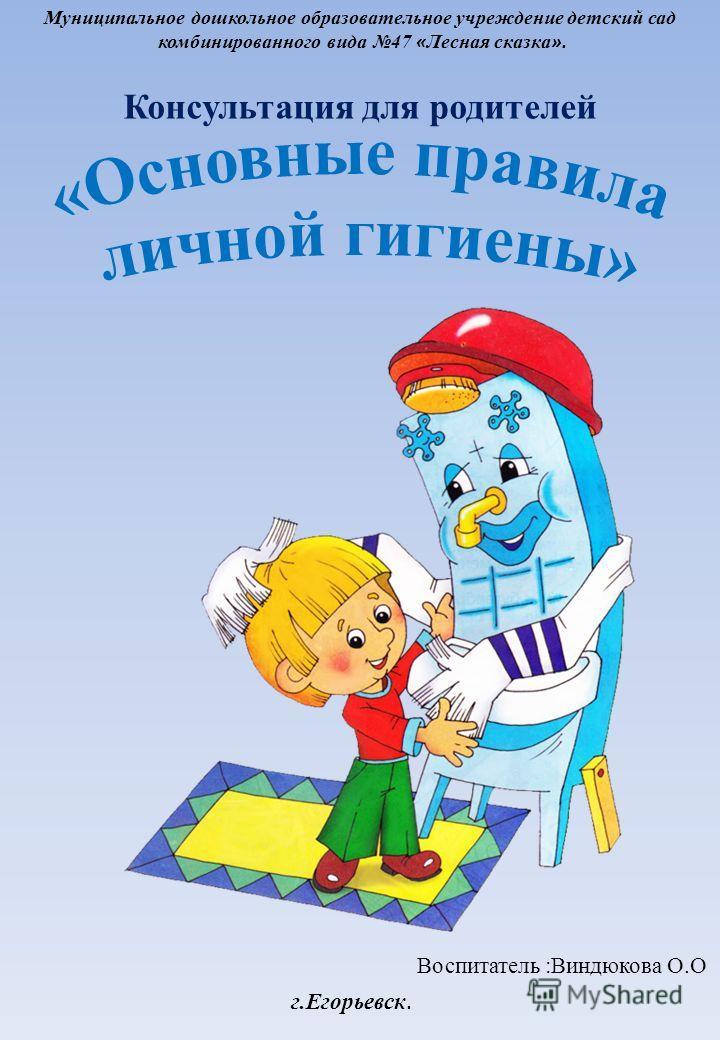 картотека упражнений коррекционной гимнастики для детей 5-7 лет