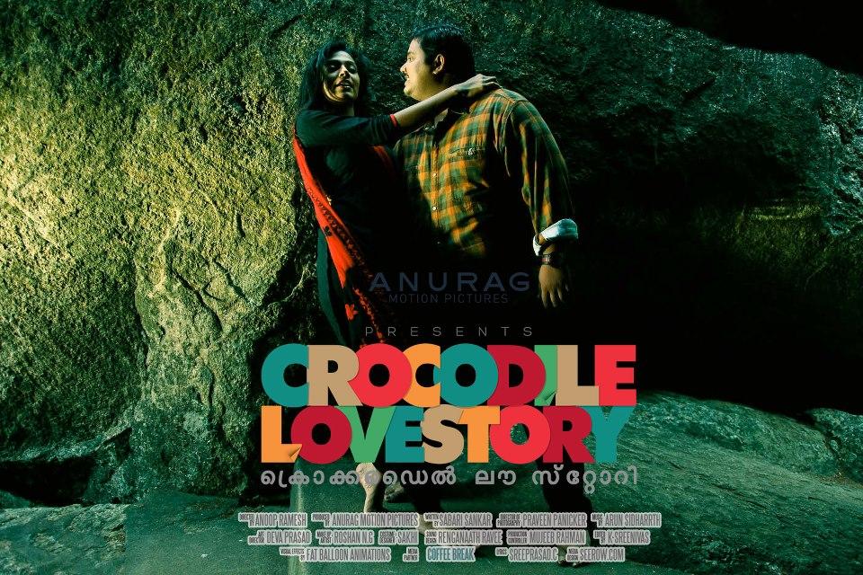 ocodile love story malayalam flim songs 48 MB