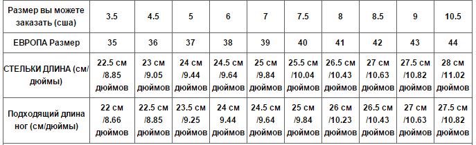 11 размер обуви на алиэкспресс таблица