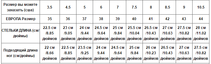 Какой размер на алиэкспресс обуви