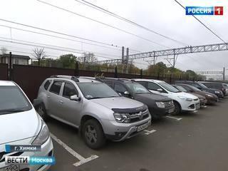 «Удобная парковка» идет вПодмосковье
