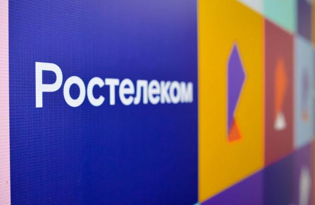 «Ростелеком» организовал систему видеонаблюдения для«Самбери»