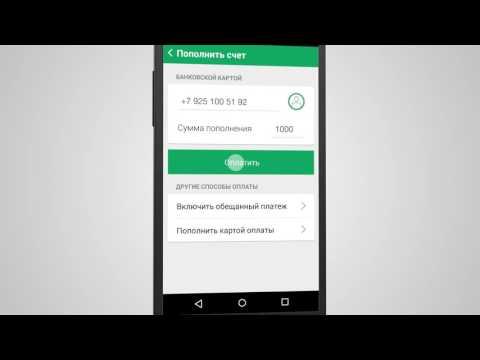 Виртуальный номер телефона приложение для андроид