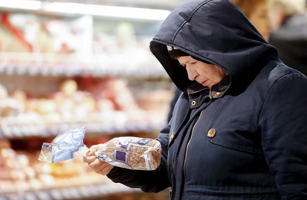 Банк России ошибся впрогнозах поинфляции