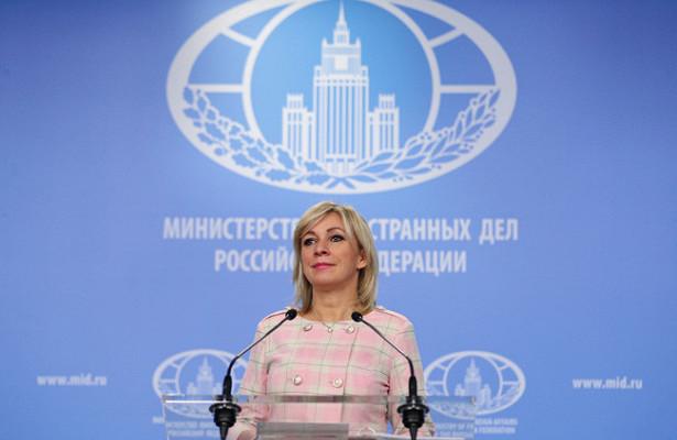 Россия ввела ответные санкции против Великобритании по«делу Магнитского»