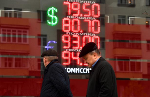 Курс доллара вырос до75,62рубля