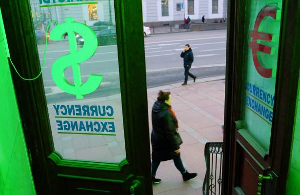 Правительство сделало заявление одевальвации рубля