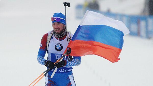 Российским биатлонистам запретили публиковать всоцсетях флаг страны