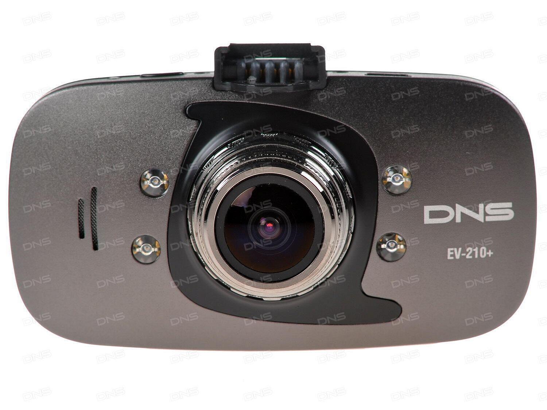 инструкция по эксплуатации armix dvr cam-960 gps