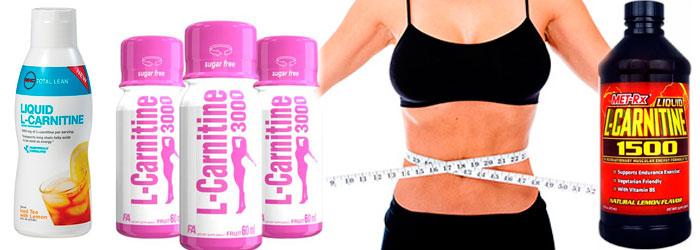 L-карнитин: сжигатель жира, вред, как принимать Отзывы