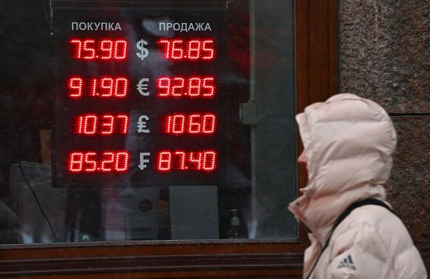 Курс доллара снизился до75,60рубля наоткрытии торгов