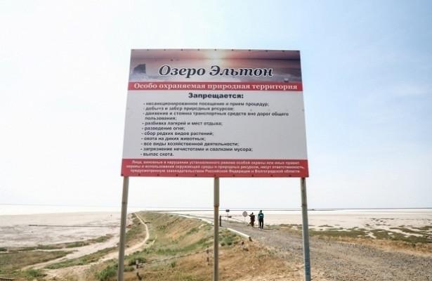 Всети вышло тревел-шоуоВолгоградской области