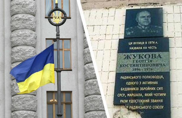 ВКиеве переименуют улицу вчесть «Кубанской Украины»