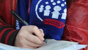 Всероссийскую перепись предложили перенести