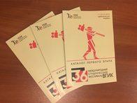 ВМоскве награждены победители 36Международного студенческого фестиваля ВГИК