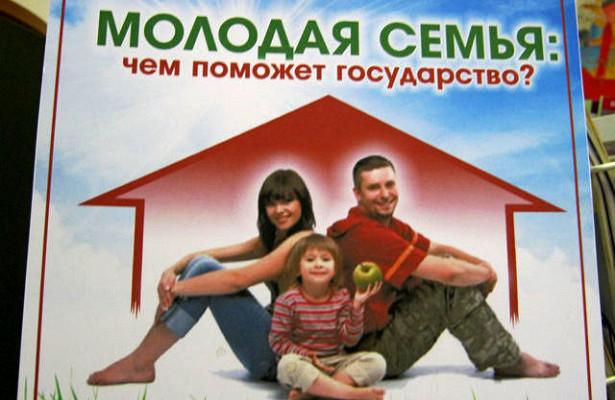 ВТюмени третий годбомжует многодетная семья