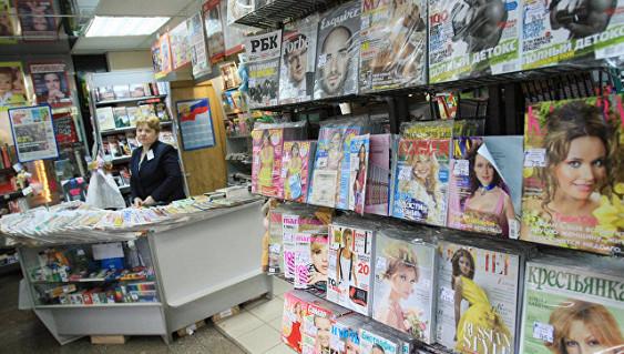 Глянцевые журналы Allure иTraveller уходят из РФ