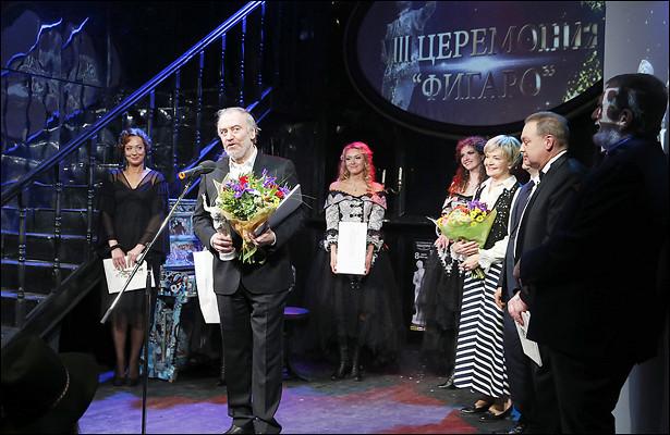 Премия «Фигаро»: отталантов— талантам