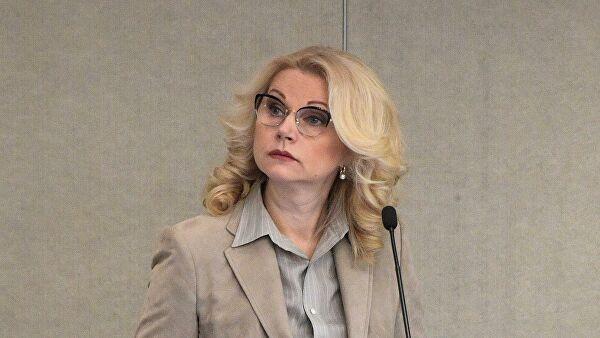 Голикова отметила прирост населения в11российских регионах
