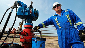 Миру предрекли низкие цены нанефть