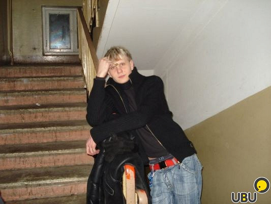 Пара ищет любовника москва