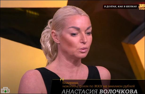 Анастасия Волочкова задолжала ЖКХболее миллиона рублей