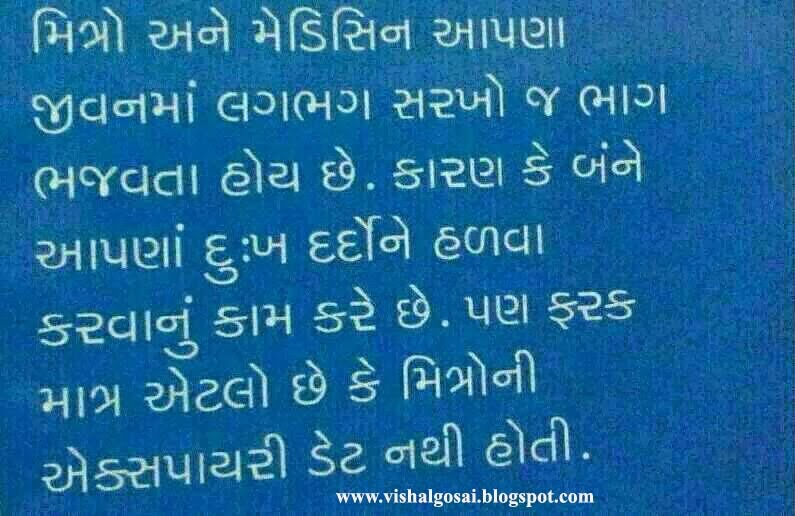 Scotiabank controversy meaning gujarati